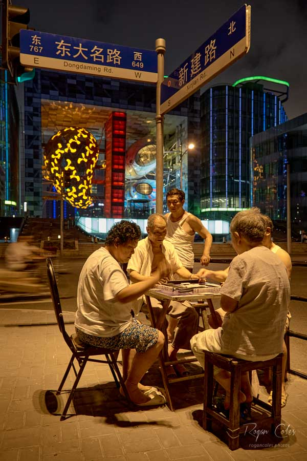 Suburban residents playing mahjong in Shanghai, China